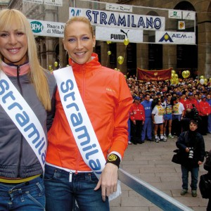 Stramilano 2005 KRIS & KRIS